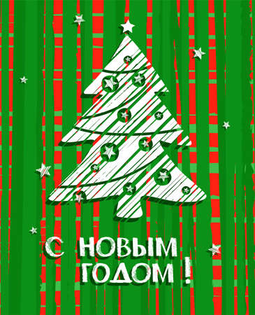 Christmas card, Christmas tree, green, vector. Green, mottled background white tree and the white inscription in Russian happy New year!