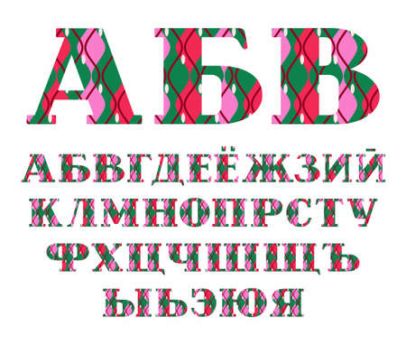 Russian alphabet of decorative geometric pattern, green-red, vector. Capital letters of the Russian alphabet with serif. Pink and red wavy elements on a green background. Illustration