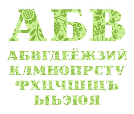 Russian alphabet, flowers and berries, green, vector. Green berries, herbs and flowers on a light green background. lphabet, flowers and berries, green, vector.