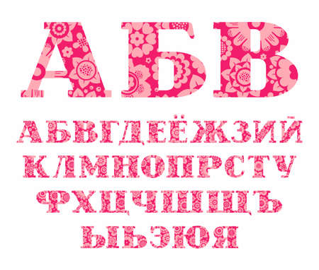 Russian alphabet, pink flowers, font, vector. Capital letters of the Russian alphabet with serif. Pink decorative flowers on a dark pink background. Illustration
