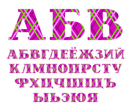 Russian alphabet illustration.