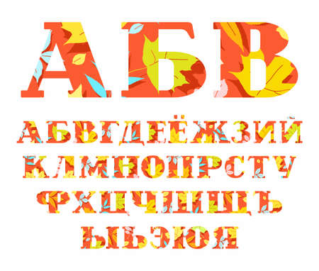 Russian alphabet, the leaves of the trees, red, vector. Capital letters of the Russian alphabet. Vector font. Letters with serifs. Red letters with yellow and blue autumn leaves. Autumn, nature.