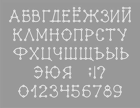 Russian alphabet, font, schema, white, vector. Capital letters and figures of the Russian alphabet. Vector font. Scheme. Connection. Thin white letters on a gray background.