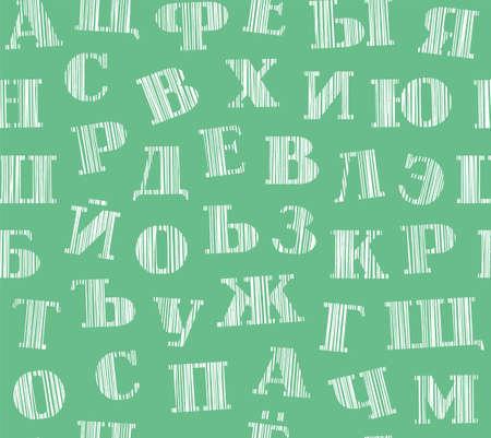 Russian letters pattern.