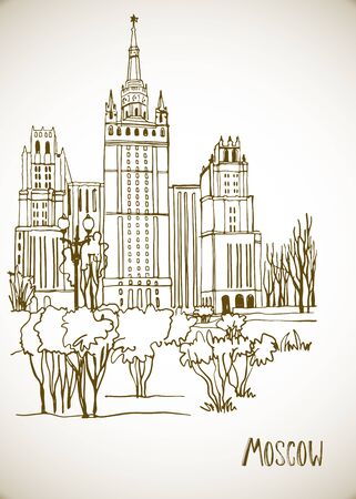 Fine Urban landscape. Majestic cityscape overlooking a tall building. Hand drawn line sketch. Sepia vector illustration on white background. Vintage postcard style. 일러스트