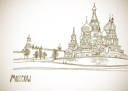 Nice view of the center of old Moscow. Sepia Urban landscape with the old church. Hand drawn line art. Vector illustration on white background