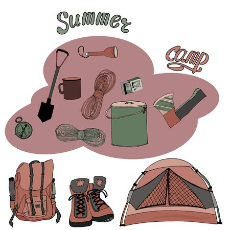 A set of camping equipment compass, backpack and tent.Vector set of objects isolated on a white background. icons. Inscription. Summer camp. For the design of banners, signage, stickers