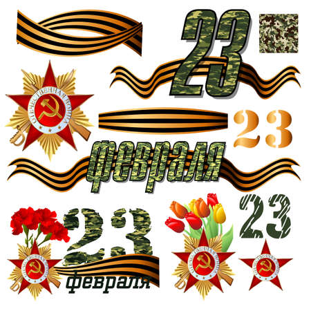 defender: vector set for February 23 with day of the defender of Fatherland, flag, ribbon, medal, flowers