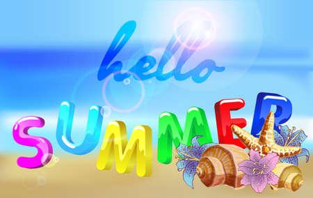 splashing water: Hello Summer Beach Party Flyer. the splashing water