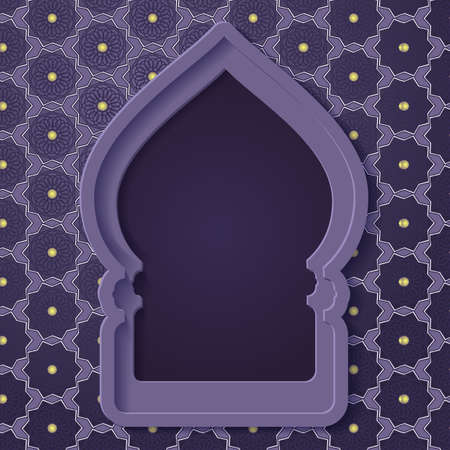 arabic background: Ramadan Kareem greeting on blurred background with beautiful illuminated Arabic lamp and hand drawn calligraphy lettering. Illustration