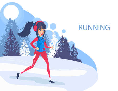 Cute woman in winter gear running outside in snow-covered park. Vector illustration. Girl running winter marathon. Healthy lifestyle.  イラスト・ベクター素材