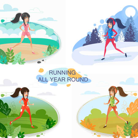 Sports activities in nature at any time of the year. Athletes run around the Park in any weather. In summer, autumn, winter and spring people do fitness. girl all year in any weather runs