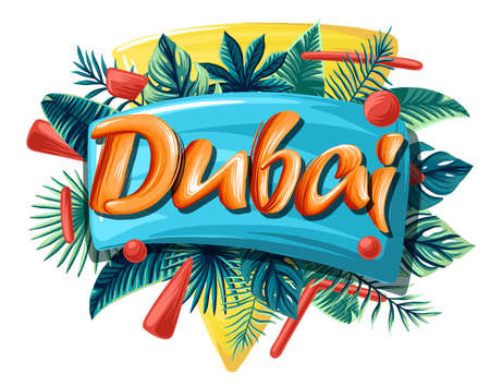 Dubai tropical leaves bright banner orange letters