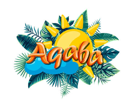 Aqaba Advertising emblem with type design and tropical flowers and plants 矢量图像