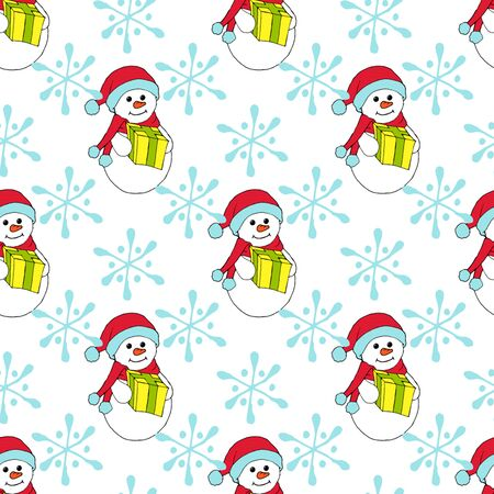Christmas watercolor seamless pattern with Christmas toys, gifts and snowflakes. Perfect for wallpapers, wrapping paper, pattern fills, winter greetings, web page background. Separate illustrations. White isolated background