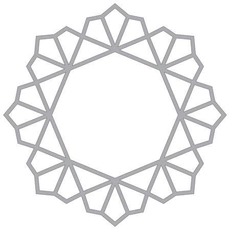 Cadre décoratif. Élément de vecteur élégant pour la conception dans le style oriental, place pour le texte. Bordure florale à contour gris. Illustration de dentelle pour les invitations et les cartes de voeux.