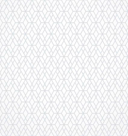 The geometric pattern with lines. Seamless vector background. White and grey texture. Graphic modern pattern. Illusztráció