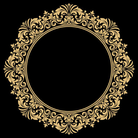 Decorative frame. Elegant vector element for design in Eastern style, place for text.