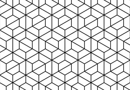 The geometric pattern with lines . Seamless vector background. White and black texture. Graphic modern pattern Çizim