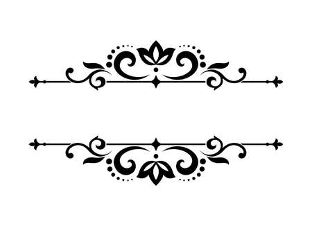 Vintage black frame background. Graphic vector design. Damask graphic ornament.