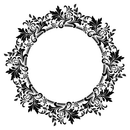 Decorative frame Elegant element for design in Eastern style, place for text.
