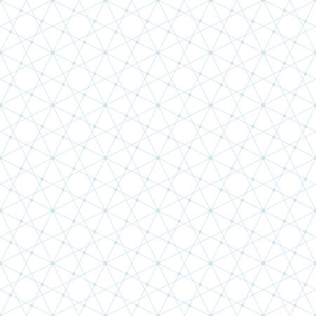 The geometric pattern with lines. Seamless background. White and grey texture. Graphic modern pattern, Stock Photo