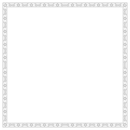 Decorative frame Elegant vector element for design in Eastern style, place for text. Floral grey border. Lace illustration for invitations and greeting cards Иллюстрация