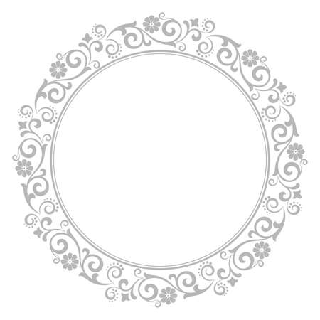 Decorative frame Elegant vector element for design in Eastern style, place for text. Floral grey border. Lace illustration for invitations and greeting cards Illustration