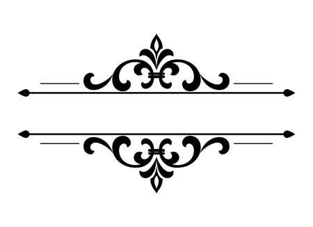 Vintage black element. Graphic design. Damask graphic ornament