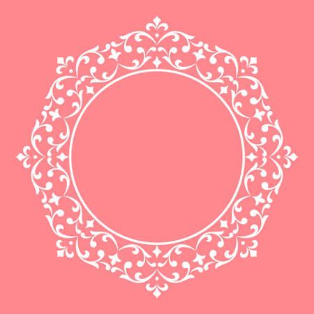 Marco decorativo Elemento de vector elegante para diseño en estilo oriental, lugar para el texto. Borde rosa floral. Ilustración de encaje para invitaciones y tarjetas de felicitación.