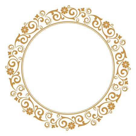 Dekorativer Rahmen Elegantes Element für Design im östlichen Stil, Platz für Text. Goldener Blumenrand. Spitzenillustration für Einladungen und Grußkarten.