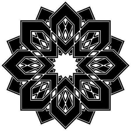Elegant vector element for design. Geometric black ornament. Lace illustration for invitations and greeting cards Ilustracja