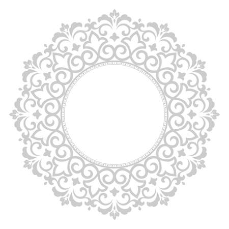 Decorative frame Elegant vector element for design in Eastern style, place for text. Floral grey border. Lace illustration for invitations and greeting cards Çizim