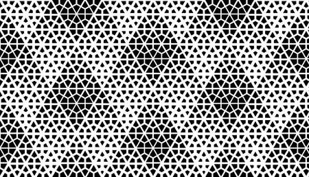 Abstract geometric pattern. Seamless background. White and black halftone. Graphic modern pattern. Simple lattice graphic design