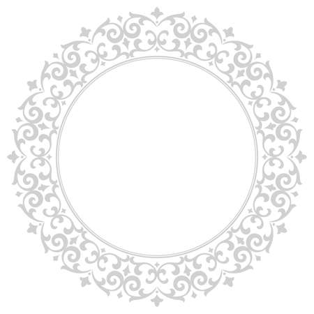 Decorative frame Elegant vector element for design in Eastern style, place for text. Floral grey border. Lace illustration for invitations and greeting cards Stock Illustratie