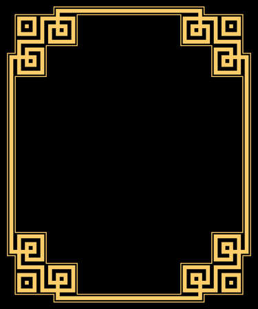Decorative frame Elegant vector element for design in Eastern style, place for text. Geometric golden border. Lace illustration for invitations and greeting cards