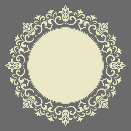 Decorative frame Elegant vector element for design in Eastern style, place for text. Floral grey border. Lace illustration for invitations and greeting cards Ilustracja