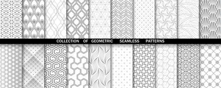 Geometric set of seamless gray and white patterns. Simple vector graphics. Çizim