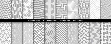 Geometric set of seamless gray and white patterns. Simple vector graphics. Иллюстрация