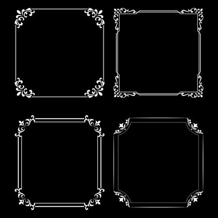 Set of ecorative frames Elegant vector element for design in Eastern style, place for text. Floral border. Lace illustration for invitations and greeting cards