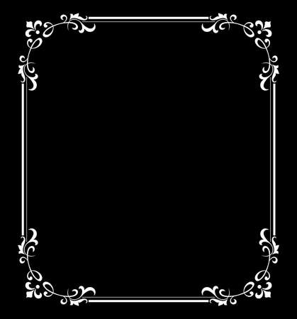 Decorative frame Elegant vector element for design in Eastern style, place for text. Floral black and white border. Lace illustration for invitations and greeting cards Ilustrace