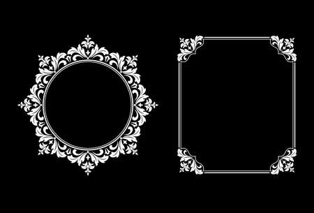 Set of decorative frames Elegant vector element for design in Eastern style, place for text. Floral black and white borders. Lace illustration for invitations and greeting cards Ilustrace