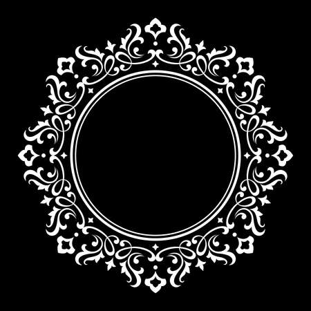 Decorative frame Elegant vector element for design in Eastern style, place for text. Floral black and white border. Lace illustration for invitations and greeting cards Vetores