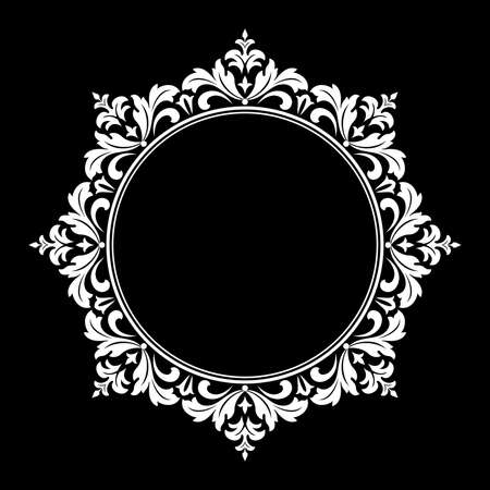 Decorative frame Elegant vector element for design in Eastern style, place for text. Floral black and white border. Lace illustration for invitations and greeting cards 矢量图像