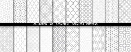 Geometric collection of gray and white patterns. Seamless backgrounds. Simple graphics.