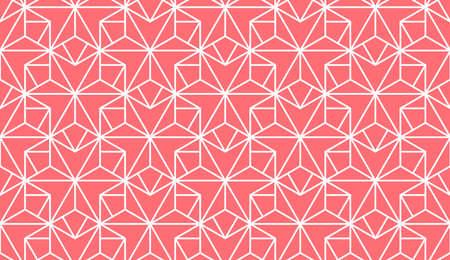 The geometric pattern with lines. Seamless background. White and pink texture. Graphic modern pattern. Simple lattice graphic design Stock fotó