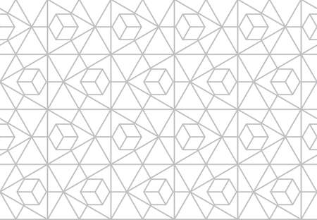 The geometric pattern with lines. Seamless vector background. White and gray texture. Graphic modern pattern. Simple lattice graphic design Illusztráció