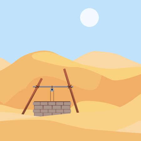 barren: Landscape. The well in the desert. Illustration