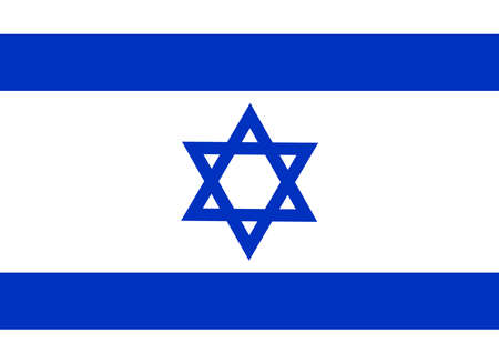 The Flag of Israel. National symbol of the state. Vector illustration. Ilustração