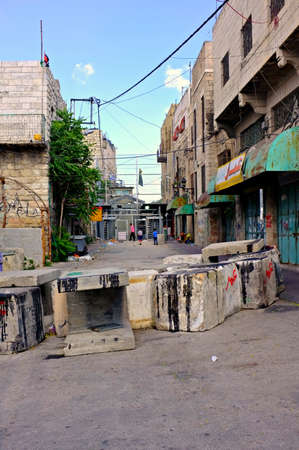 Checkpoint 56 to Beit Hadassah settlement, Hebron, West Bank